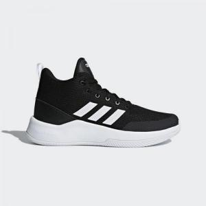 basketbolni kecove adidas speedend 2end 5569