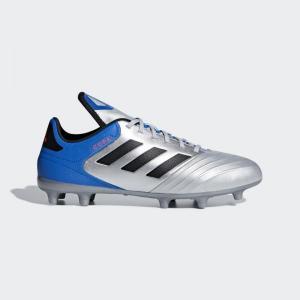 futbolni obuvki adidas copa 183 fg 9562