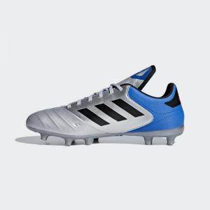 futbolni obuvki adidas copa 183 fg 9568