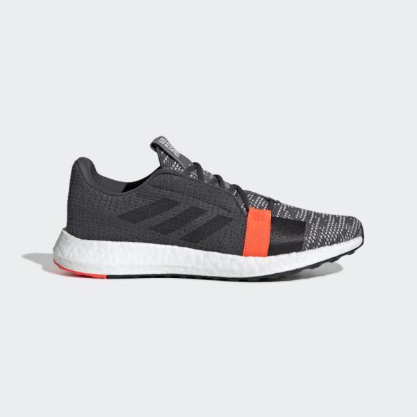 markovi mzhki maratonki adidas senseboost go m 10628