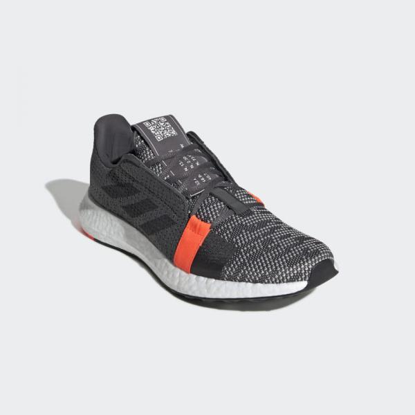 markovi mzhki maratonki adidas senseboost go m 10632