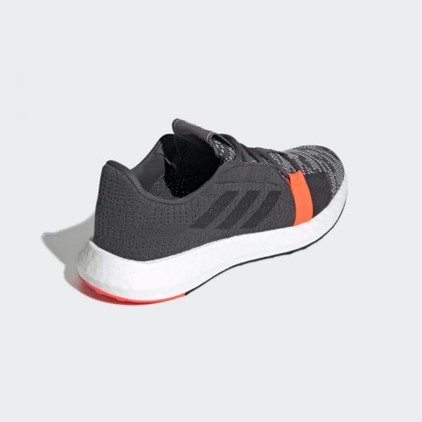 markovi mzhki maratonki adidas senseboost go m 10633