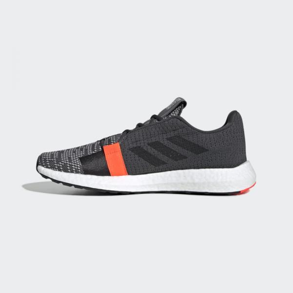 markovi mzhki maratonki adidas senseboost go m 10634