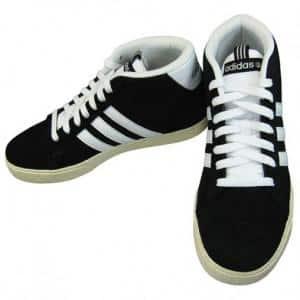 Мъжки кецове Adidas ST Daily Mid 1