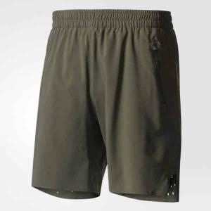 mzhki shorti adidas ult rgy short m 4512 1