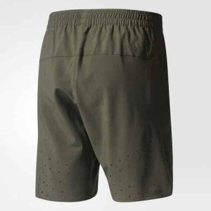 mzhki shorti adidas ult rgy short m 4513 1