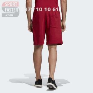 originalni mzhki pantaloni adidas m mh bosshortft 10978