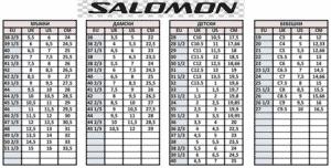 salomon Таблица с размери