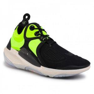 sportni obuvki nike joyride cc3 setter 14705