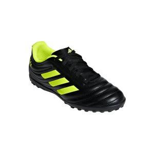 stonozhki adidas copa 194 tf j 7909