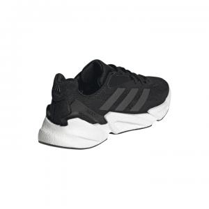 markowi mujki maratonki adidas 5